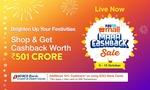 Cracker Deals on Paytm ( 12 Noon - 2 PM ) :- Get DSLR @ 9999₹ , Get SanDisk Pendrive @ 49₹, Get JBL Speaker @999₹ , HP Printer @ 499₹ Effectively after Cashback