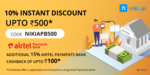 Niki :- Get 10% Cashback upto 500₹ as Niki Credits + Extra 15% Cashback upto 100₹ when you pay using Airtel Payments bank for the 1st time