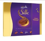 Cadbury Dairy Milk Silk Miniatures Chocolate Gift Pack, 240g with Extra Happy Diwali Sleeve. {available again}