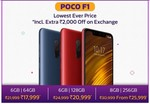 LOWEST EVER price of poco f1