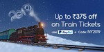 Railyatri :- Flat 75₹ off on Ur 1st Ever Train Booking of 300₹ or more