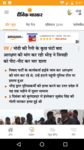 STEPS TO FIND DHANIK BHASKAR PAYTM CODE FOR THOSE WHO DOESNT KNOW HINDI