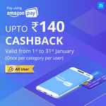 Niki Amazon pay January 2019 offer cashback up to Rs.140 across categories