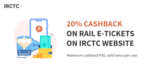 IRCTC - 20% max 50Rs off using freecharge
