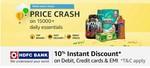 PRICE CRASH :- Big Deals On Daily Needs (Lighting Deals)