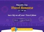 PhonePe Travel Bonaza:- Get Scratch Card And Win( Train Bus Hotel Flight)( Upto 1500)