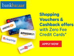 HSBC Smart Value Card for Free + Rs.750 Amazon GV + Rs.2000 Cleartrip voucher + Rs.250 Amazon voucher + Rs.200 BookMyShow voucher