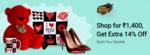 Shop More to Save More- Flipkart Jumbo Bachat Bazar- get extra 14 % on ₹1400