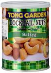 Tong Garden Cocktail Nuts Can, 150g