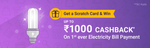 Phonepe: Get  ₹35 to ₹1000 Cashback on first ever Electricity bill payment on PhonePe ( Min 300)
